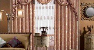 Washing curtains: our tips!